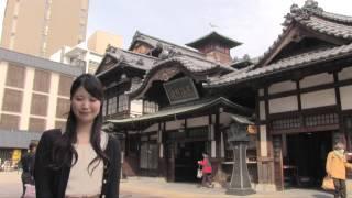JAL  JAPAN PROJECT 愛媛県 道後温泉本館