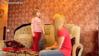 Скажи лук!Прикол дома.Так не надо воспитывать детей.