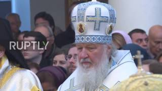 France: Patriarch Kirill leads consecration ceremony at Russian Orthodox centre in Paris(Patriarch Kirill of Moscow and All Rus' conducted a consecration ceremony of the 'Holy Trinity Cathedral' at the Russian Orthodox Spiritual and Cultural Centre ..., 2016-12-04T15:03:06.000Z)