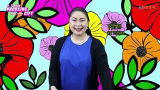 Teacher Patty TY Vid 090920 전화…