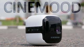 Маленький проектор Cinemood