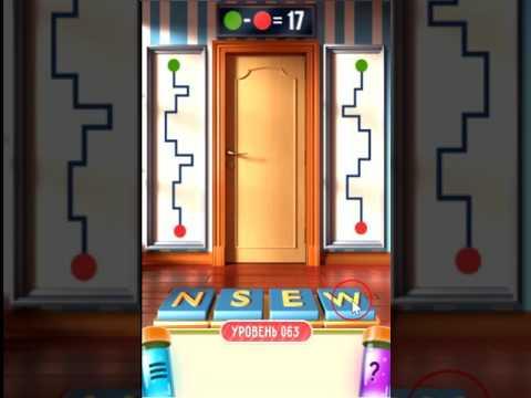 100 Doors Puzzle Box level 63  walkthrough
