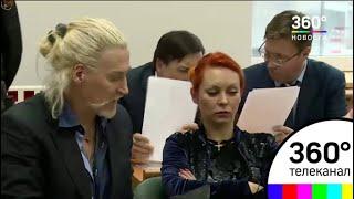 Мосгорсуд отправил дело о наследстве Никиты Джигурды обратно в Кунцевский суд столицы