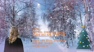 겨울 편지 이해인 완
