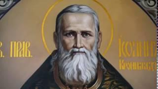 НАРОДНЫЕ ПРИМЕТЫ НА 2 ЯНВАРЯ – ДЕНЬ ИОАННА КРОНШТАДТСКОГО И ИГНАТИЯ БОГОНО
