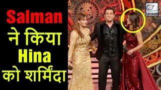 Salman Khan INSULTS Hina Khan While Announcing Bigg Boss 11 Winner | लहरें गपशप