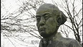 清河八郎と伝通院 十一 大河ドラマ 新選組 新選組を行く
