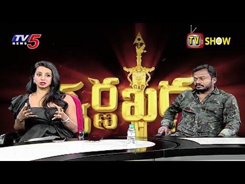 Heroine Sanjana Exclusive Interview On Swarna Khadgam Serial | TV5 News thumbnail