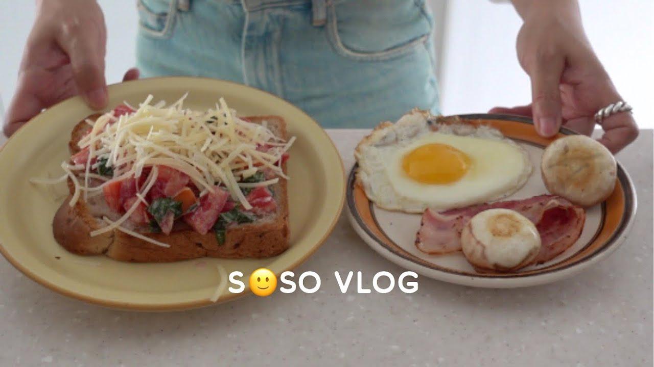 ENG) Vlog, 나폴레옹큰딸샌드위치를 아시나요, 첫 가드닝클래스, 오늘도 요린이는 현실과 이상의 큰 벽을 느끼며..(망한 길거리토스트, 스쿨푸드러버) 직장인브이로그