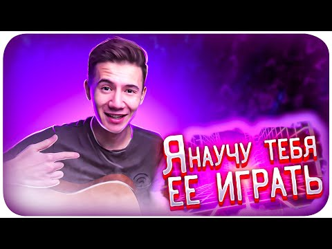 Ренат Джамилов-А Я КАЙФУЮ(cover by MuratZhanbulatov)