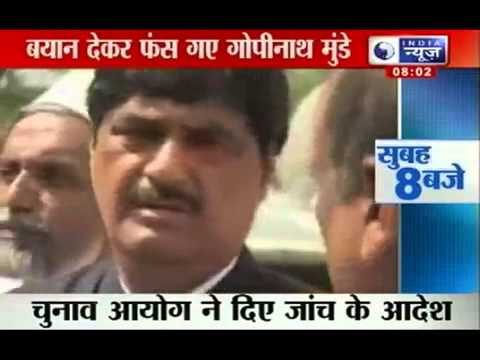 India News   Gopinath Munde could land in a big trouble