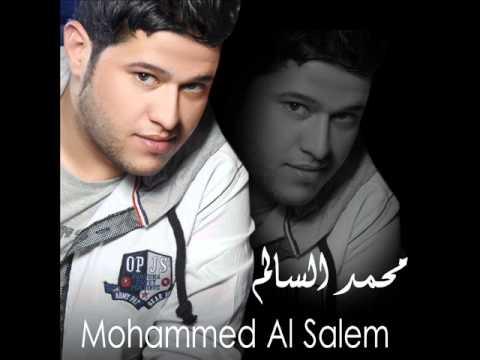 Mohammed Al Salem - Al asmar ( Iraqi singer )