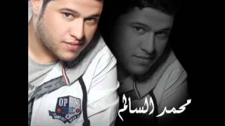 Mohammed Al Salem-Galob Galob