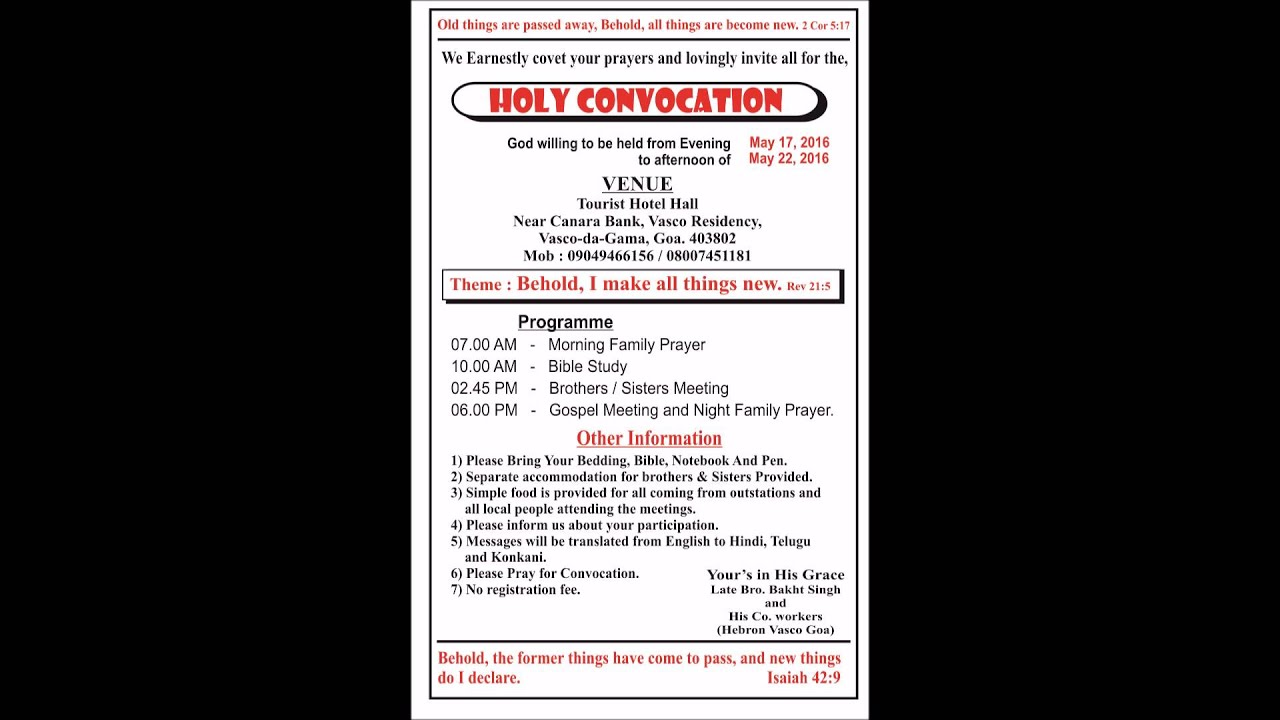 hebron goa holy convocation 2016 - youtube