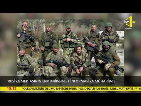 Rusiya mediasının ermənipərəst