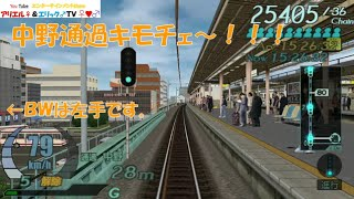 電車でGO!PLUG&PLAY【#10】中央線 上り E257系 特急あずさ62号 八王子~新宿 By プラレールアリエリループライン