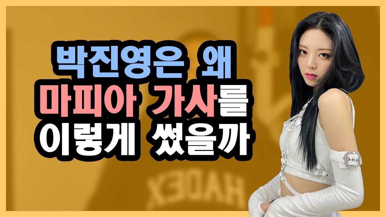 팬들도 오글거려 못 참겠다고 말하는 박진영의 이번 작사