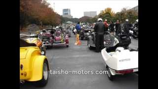 2008年12月2日 100台くらい集まりました。