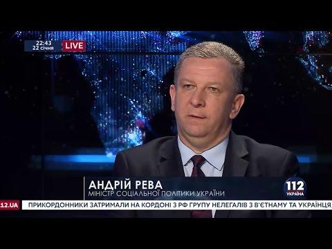 Какая будет минимальная пенсия в 2017 году в России