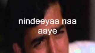 rainaa beetee jaaye-Instrumental & Lyrics-Amar Prem