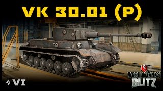 Обзор VK 30.01 (P) - Неожиданно годный танк! [WoT: Blitz]