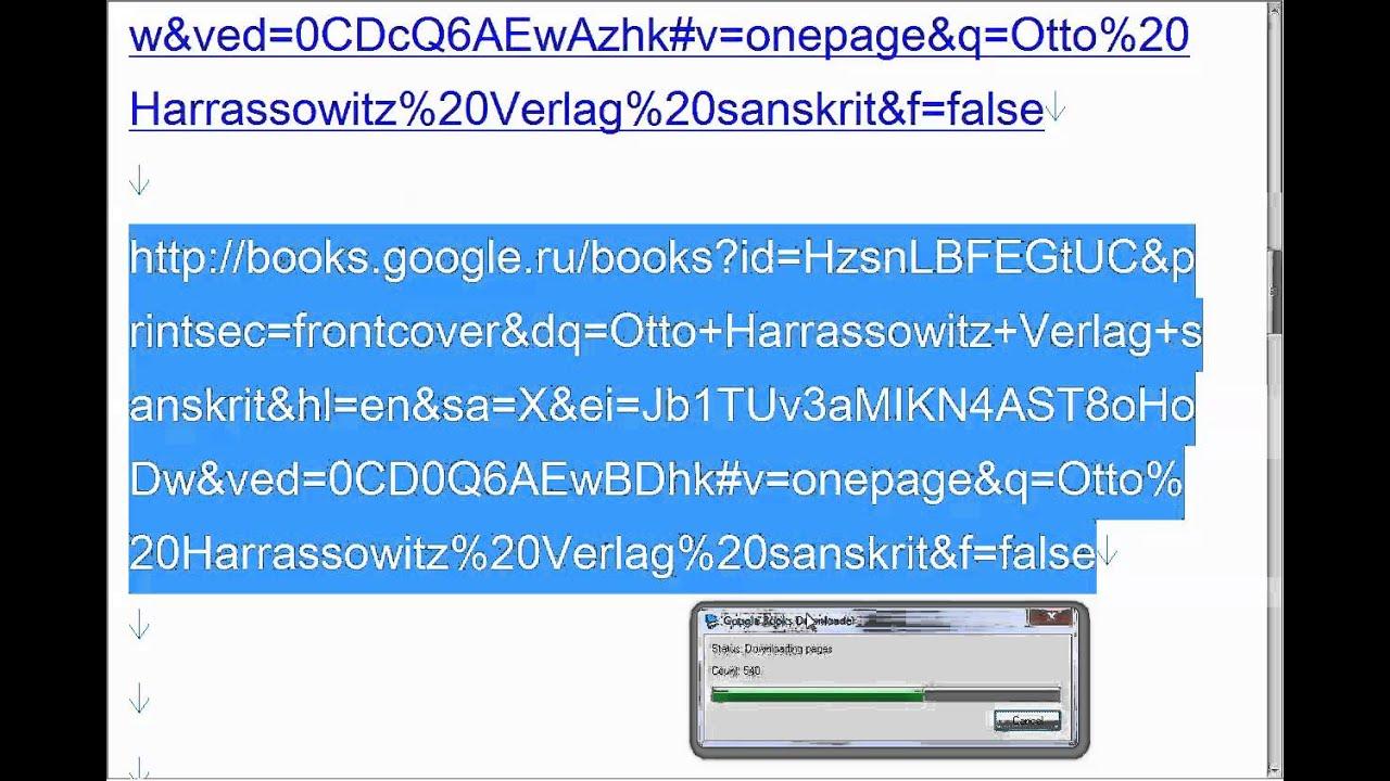 Google Books Downloader 2 3