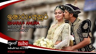 Download Video ♥♥♥Ishara+Anura♥♥♥ Wedding & Homecoming Photoshoot MP3 3GP MP4