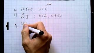 №11 алгебра 8 класс Макарычев