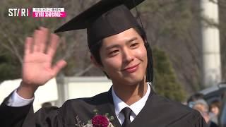 박보검(Park bo gum) 학사모도 잘 어울리죠? (현장)