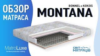Ортопедический матрас  Montana Bonnel + кокос - обзор   СВІТ МАТРАЦІВ