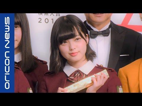 欅坂46・平手友梨奈、初出場の紅白に不安も「21人で見せる!」 『Yahoo!検索大賞2016』