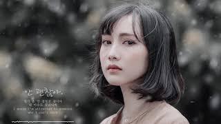 Anh ơi em khóc, em khóc thật rồi - Bài hát buồn nhất 2018
