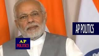 ఆంధ్రప్రదేశ్ పై మోడీ   PM Narendra Modi Greetings on Ugadi 2018  AP Politics