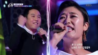 노래 싸움 승부 - 패자부활전 남창희 VS 김미려의 귀염 가득 '뿌요뿌요'. 20161118