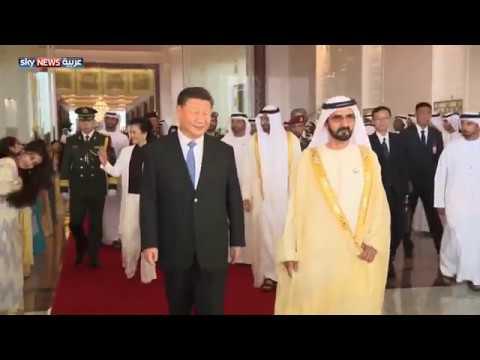 الرئيس الصيني يصل الإمارات في زيارة تستمر 3 أيام  - نشر قبل 2 ساعة