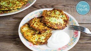 Вкуснейшие Оладьи из Кабачков (Цуккини) | Zucchini Fritters | Tanya Shpilko