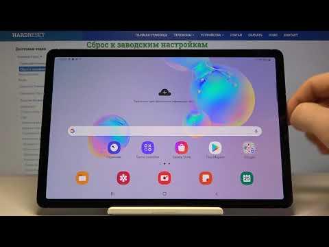 Как поменять язык системы на Samsung Galaxy Tab S6  — Языковые настройки
