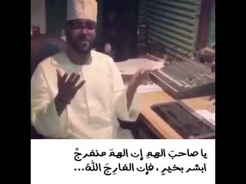 Ya Sahib Al Hammi