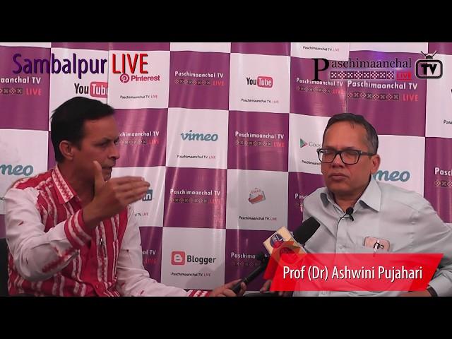 Sambalpur LIVE || Ashwini Pujahari || Part 03