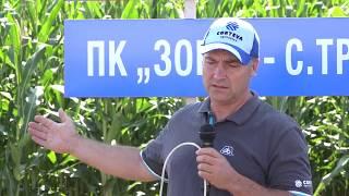CORTEVA AGRISCIENCE™ - царевица за рекорди - Портфолио Фарм в Тръстеник