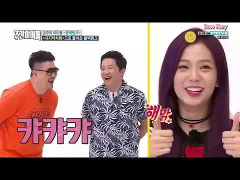 [Thaisub] 170705 Weekly Idol EP.310 BLACKPINK
