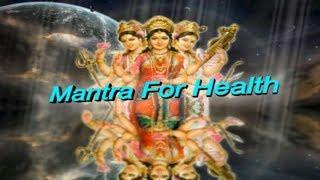Durga Mantra For Good Health