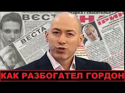 Запрещенная в Украине
