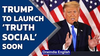 Donald Trump to launch his own social media platform   Oneindia News