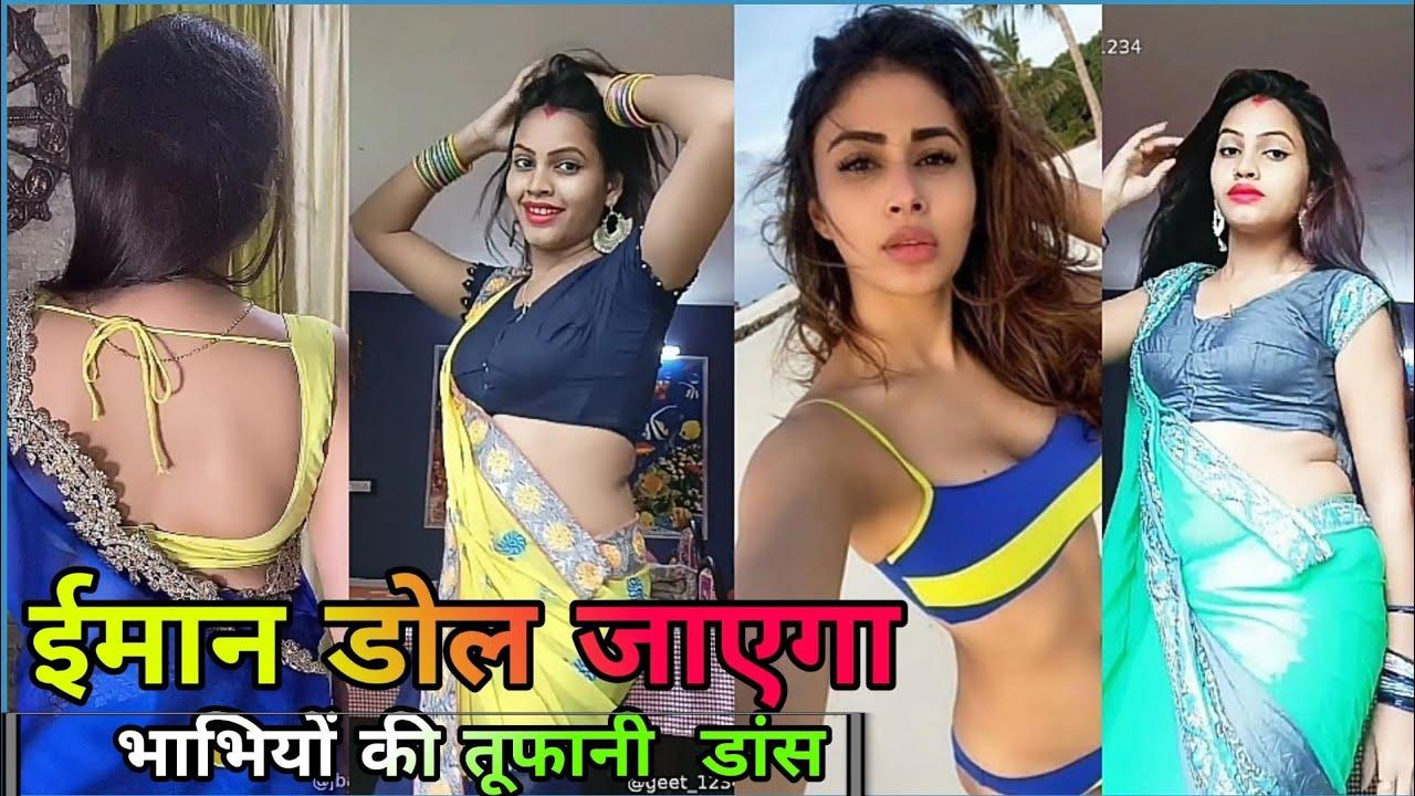 Download Best dance and  cute bhabhi snack  video bhojpuri song