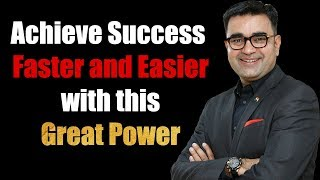 Achieve Success Faster and Easier With This Great Power || Video By Deepak Bajaj ||