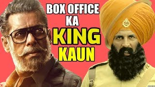 Akshay Kumar Vs Salman Khan Box office comparison (2014-2019),  | Box Office ka KING  Kuan ?