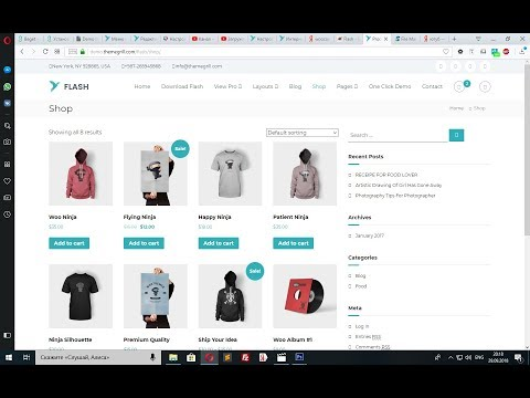 Создание интернет магазина своими руками на Wordpress за 1 час