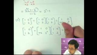 herman yeung 2016 m2 past paper solution 17