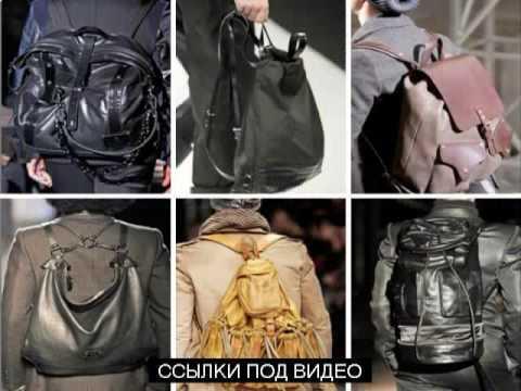 кожаные барсетки для мужчин